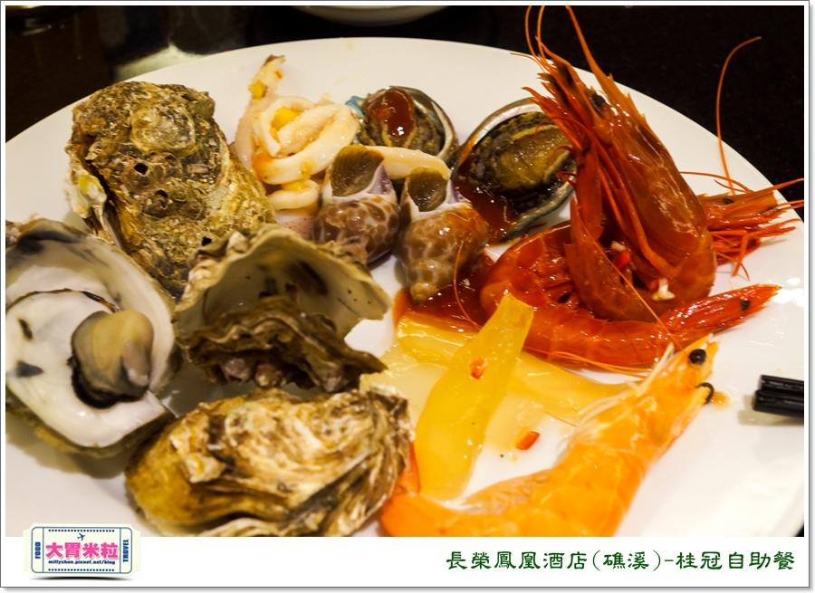 礁溪長榮鳳凰酒店礁溪桂冠自助餐@大胃米粒0071.jpg
