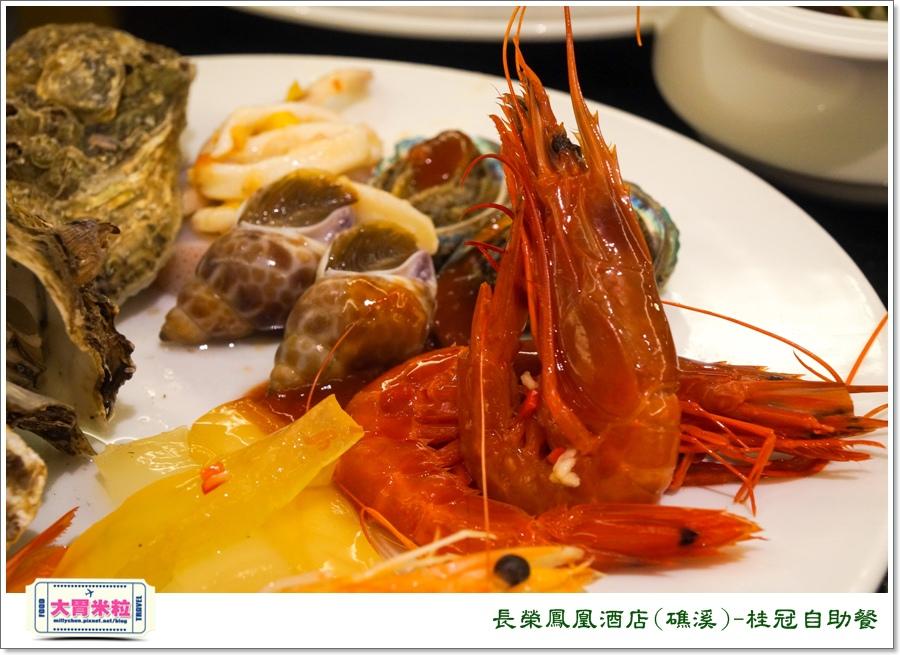 礁溪長榮鳳凰酒店礁溪桂冠自助餐@大胃米粒0073.jpg