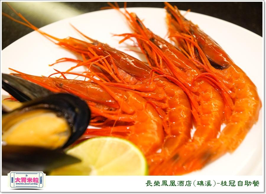 礁溪長榮鳳凰酒店礁溪桂冠自助餐@大胃米粒0075.jpg