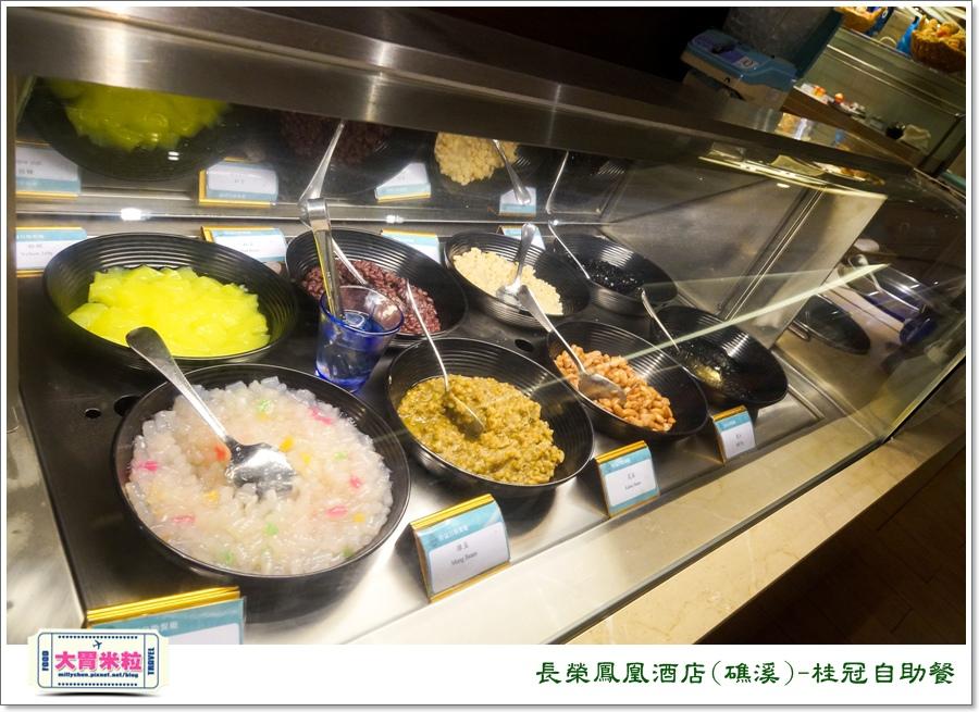 礁溪長榮鳳凰酒店礁溪桂冠自助餐@大胃米粒0099.jpg