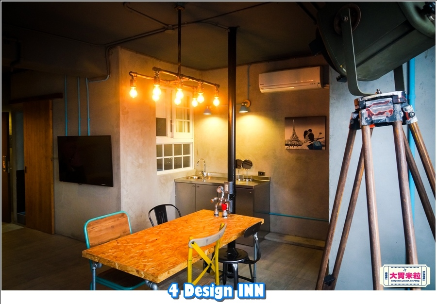 4 Design INN@大胃米粒0027.jpg