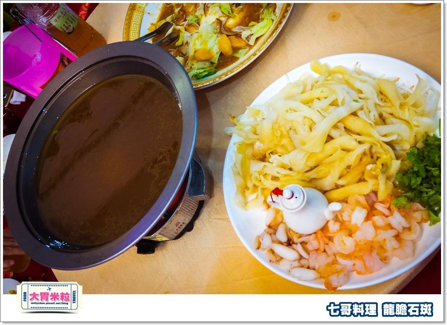 七哥料理龍膽石斑@大胃米粒0043.jpg