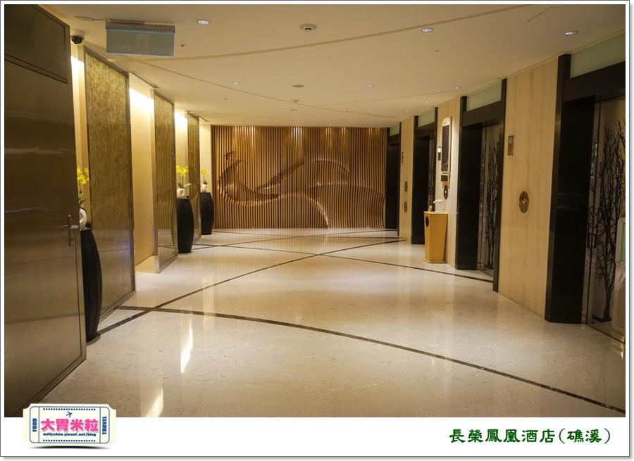 礁溪長榮鳳凰酒店@大胃米粒0020.jpg