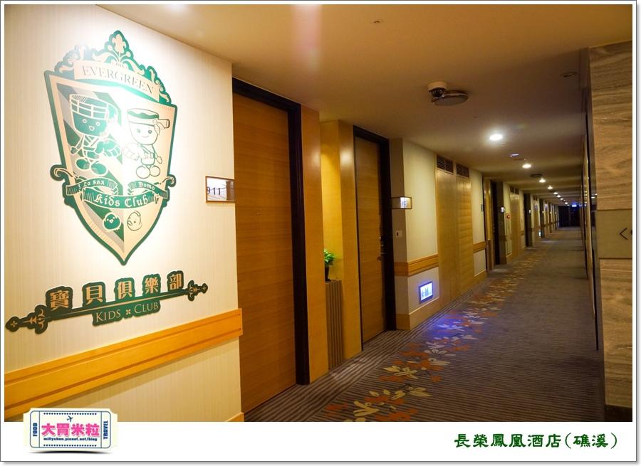 礁溪長榮鳳凰酒店@大胃米粒0025.jpg