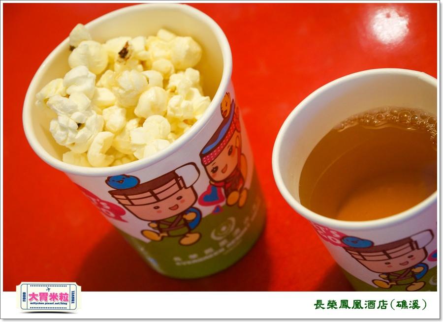礁溪長榮鳳凰酒店@大胃米粒0133 (2).jpg