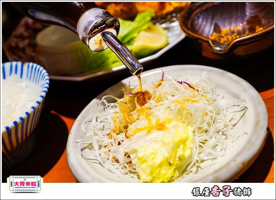 銀座杏子日式豬排(高雄左營店)@大胃米粒0032.jpg