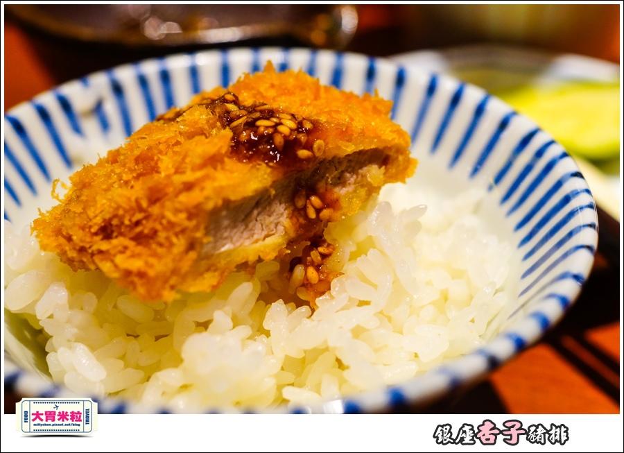 銀座杏子日式豬排(高雄左營店)@大胃米粒0041.jpg