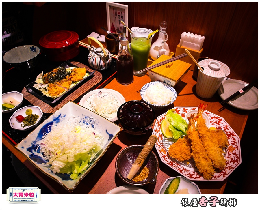 銀座杏子日式豬排(高雄左營店)@大胃米粒0057.jpg
