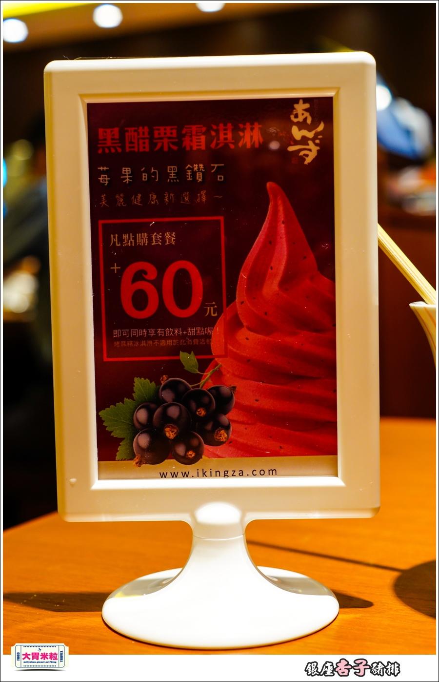 銀座杏子日式豬排(高雄左營店)@大胃米粒0061.jpg