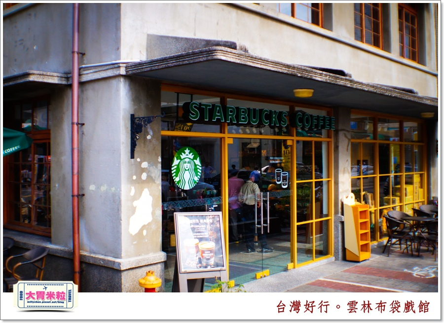 台灣好行北港虎尾線-雲林布袋戲館@大胃米粒0005.jpg
