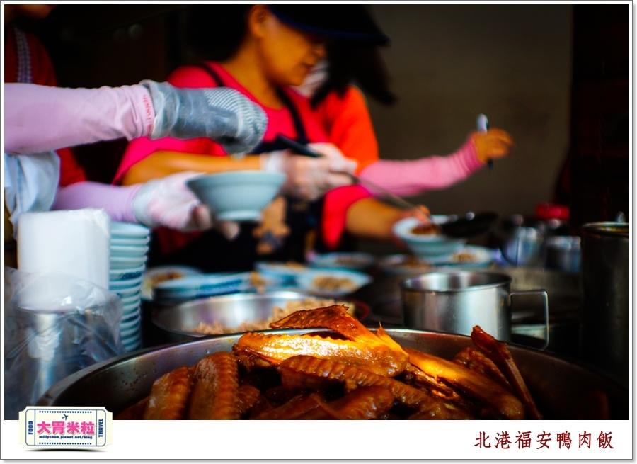 北港老街美食-福安鴨肉飯@大胃米粒0005.jpg