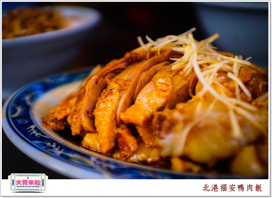 北港老街美食-福安鴨肉飯@大胃米粒0012.jpg
