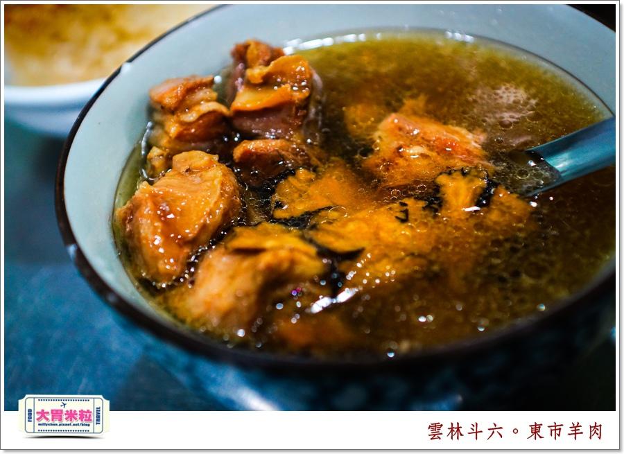 雲林斗六美食-東市羊肉@大胃米粒0012.jpg