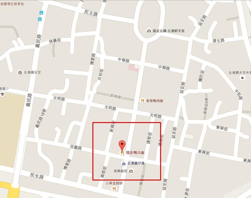 北港老街美食-福安鴨肉飯@大胃米粒0013.jpg
