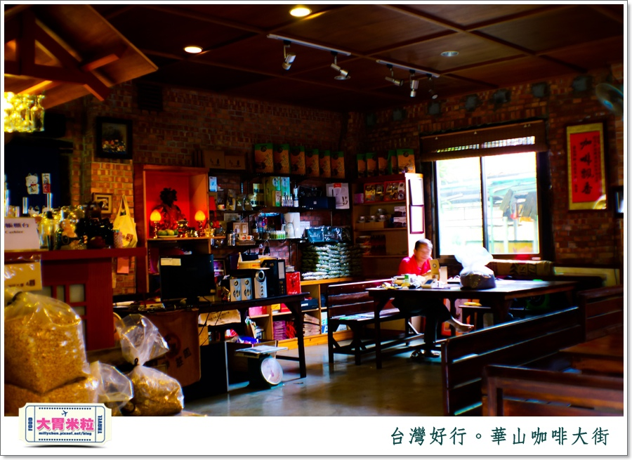 台灣好行雲林斗六古坑線-華山咖啡大街@大胃米粒0043.jpg