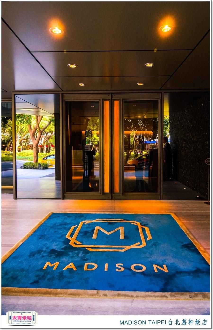 MADISON TAIPEI台北慕軒飯店@大胃米粒0007.jpg