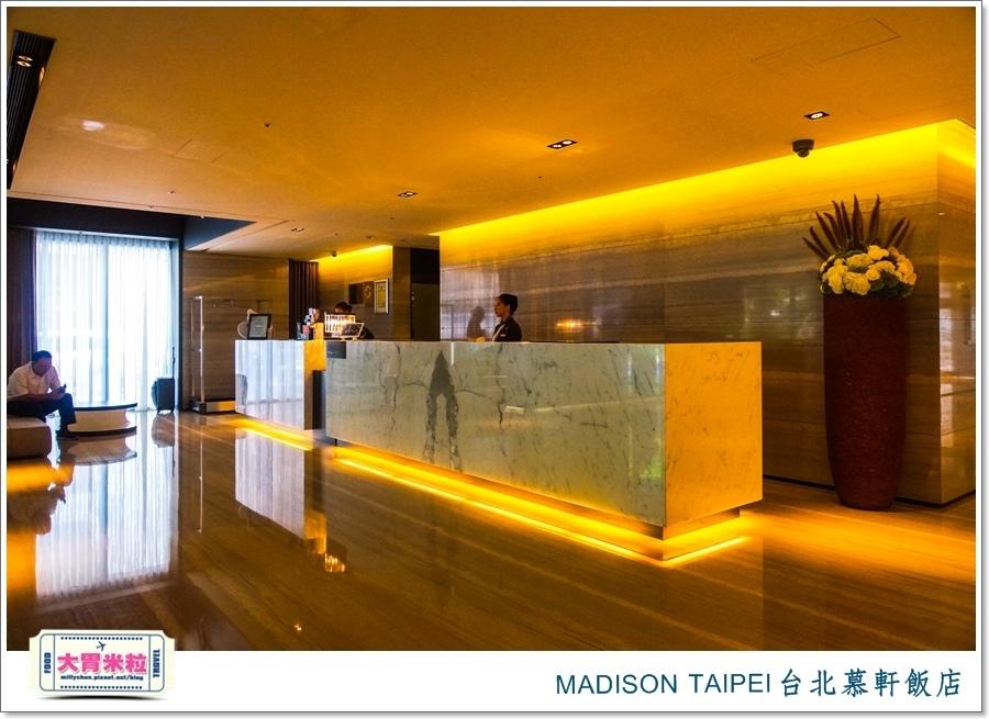 MADISON TAIPEI台北慕軒飯店@大胃米粒0010.jpg