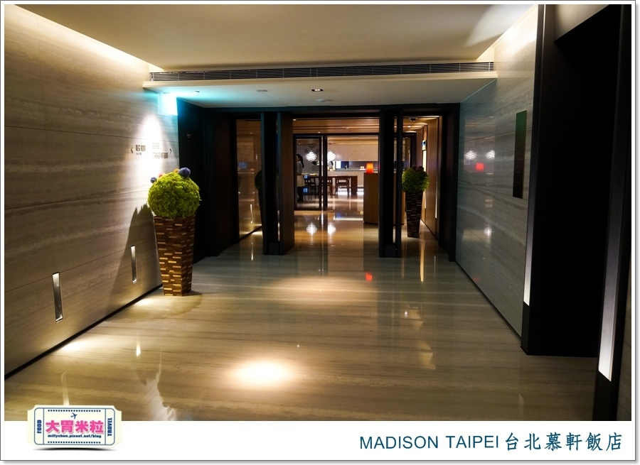 MADISON TAIPEI台北慕軒飯店@大胃米粒0017.jpg