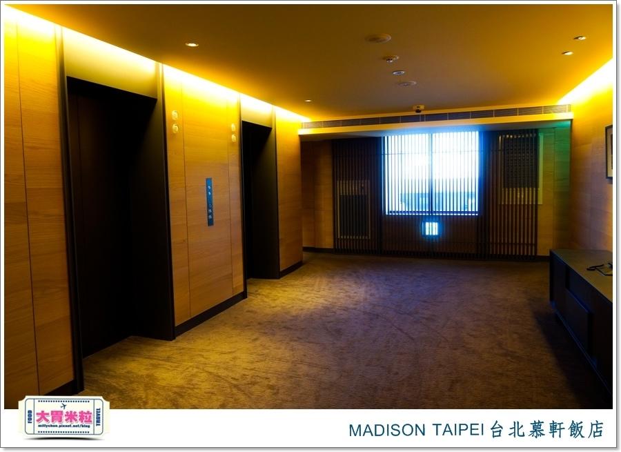 MADISON TAIPEI台北慕軒飯店@大胃米粒0016.jpg