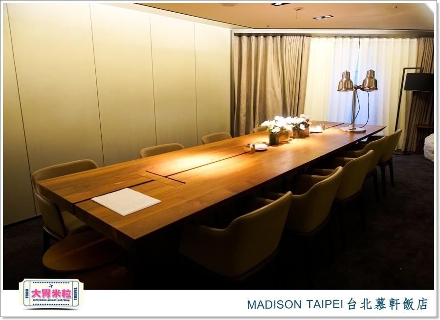 MADISON TAIPEI台北慕軒飯店@大胃米粒0019.jpg