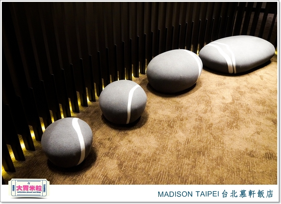 MADISON TAIPEI台北慕軒飯店@大胃米粒0026.jpg