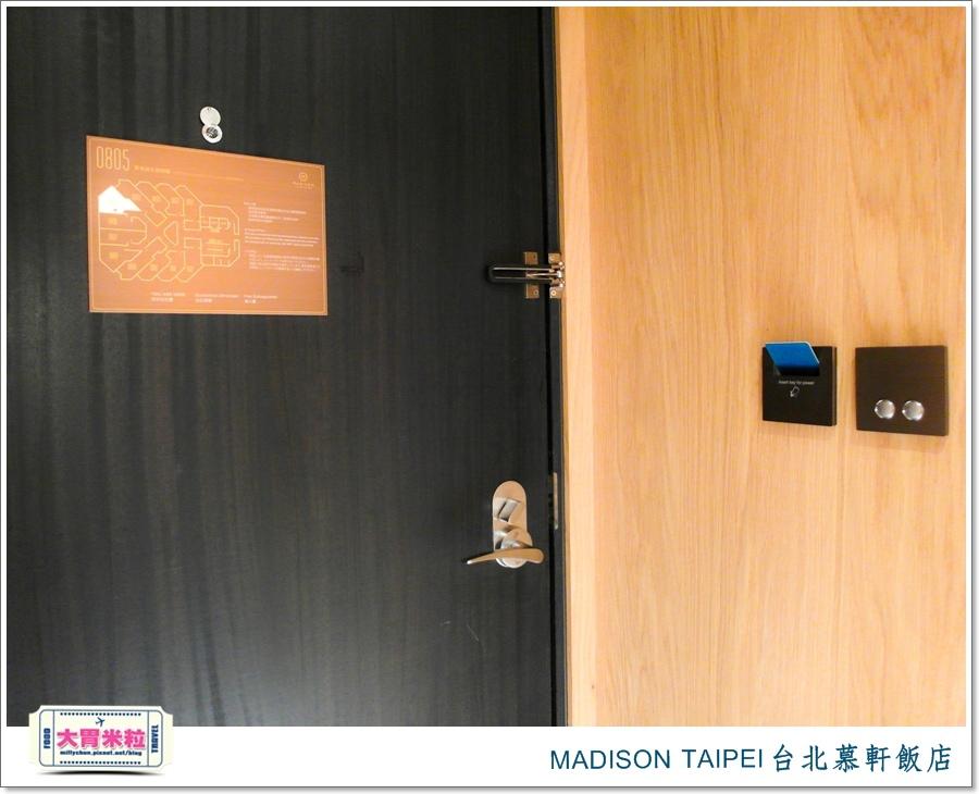 MADISON TAIPEI台北慕軒飯店@大胃米粒0034.jpg