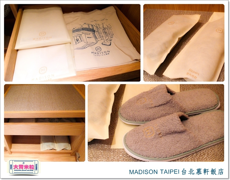 MADISON TAIPEI台北慕軒飯店@大胃米粒0039.jpg