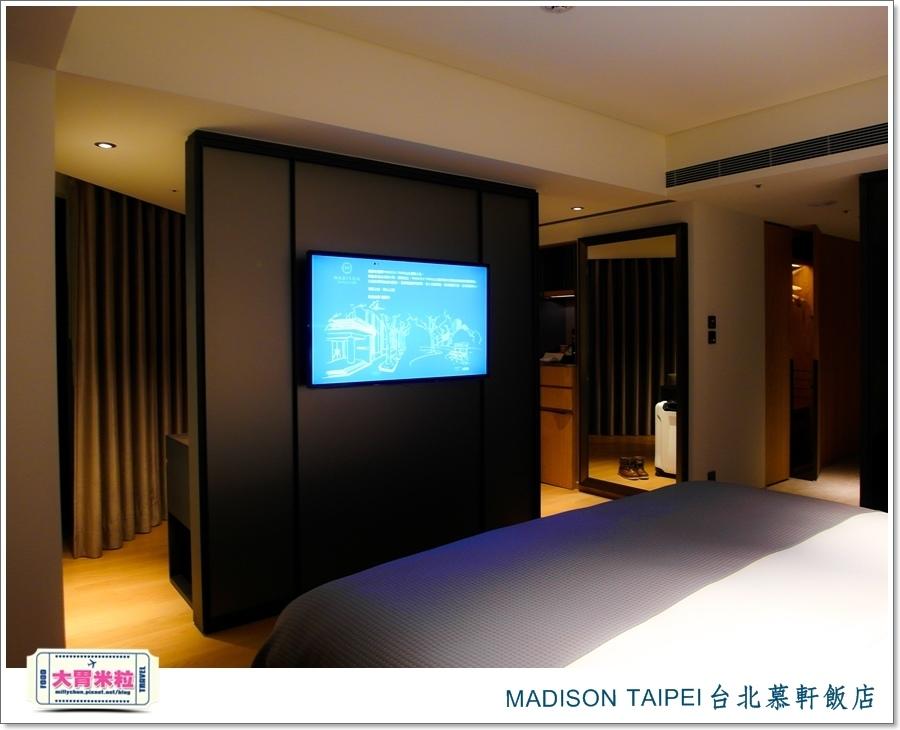 MADISON TAIPEI台北慕軒飯店@大胃米粒0052.jpg