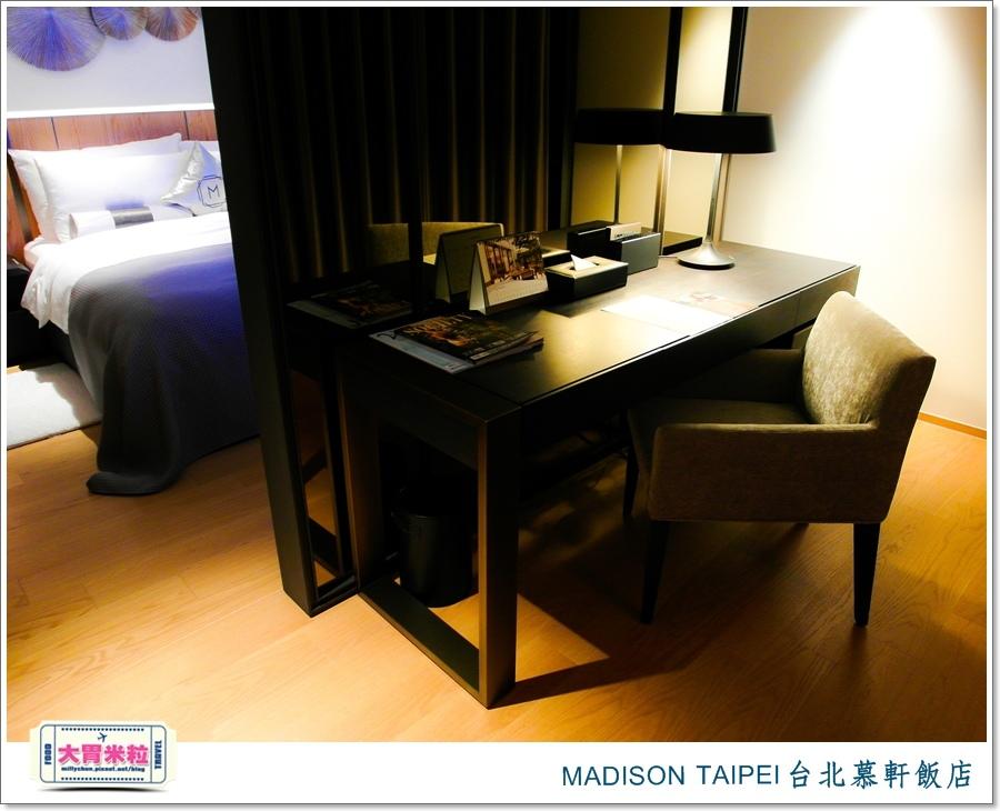MADISON TAIPEI台北慕軒飯店@大胃米粒0070.jpg