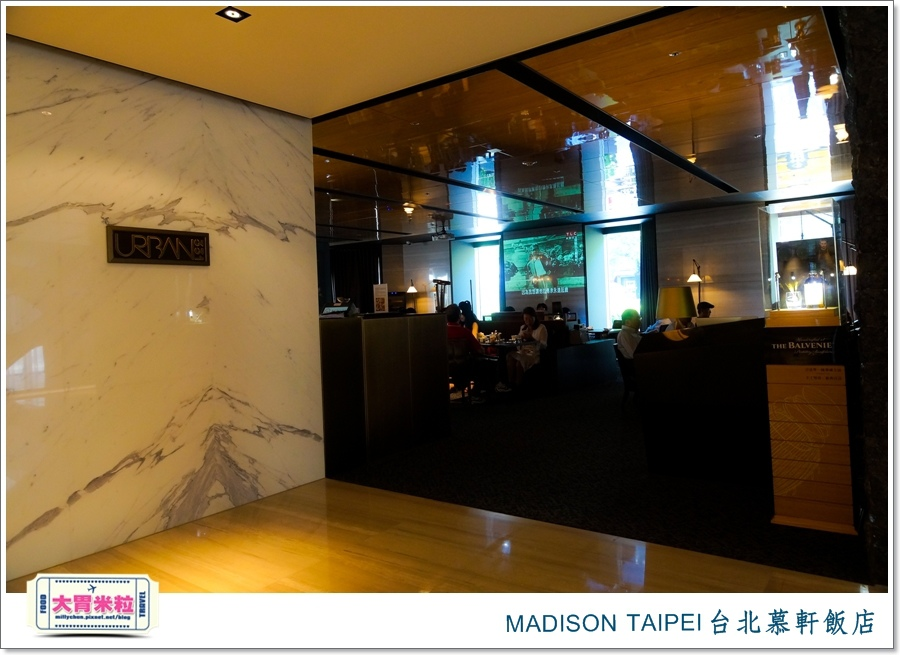 MADISON TAIPEI台北慕軒飯店@大胃米粒0074.jpg
