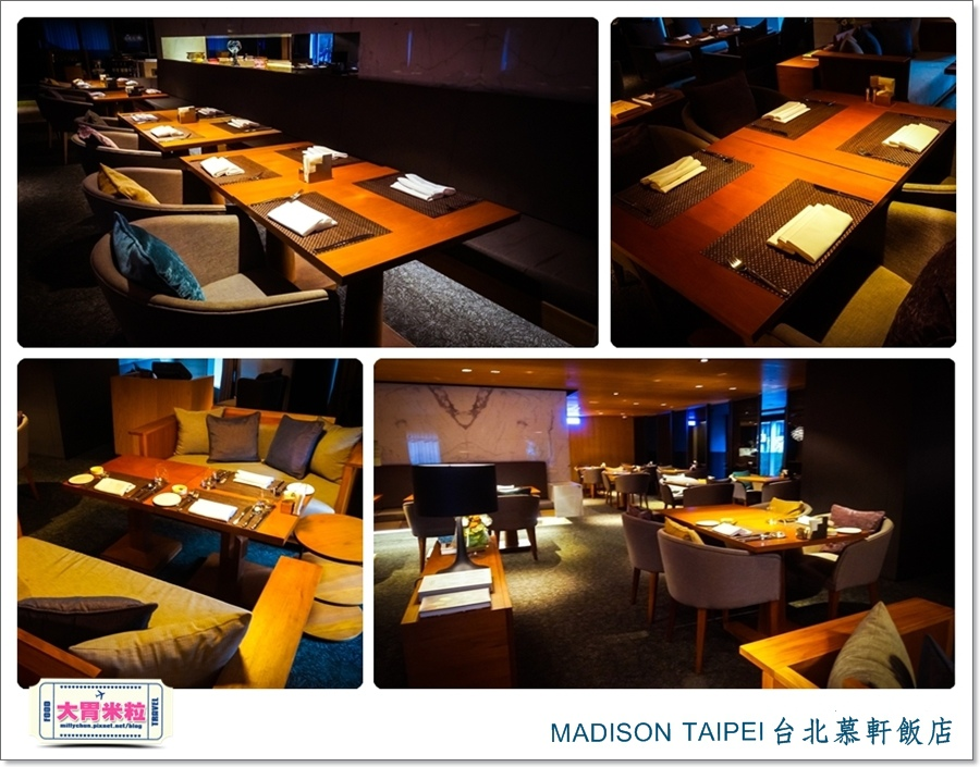 MADISON TAIPEI台北慕軒飯店@大胃米粒0100.jpg