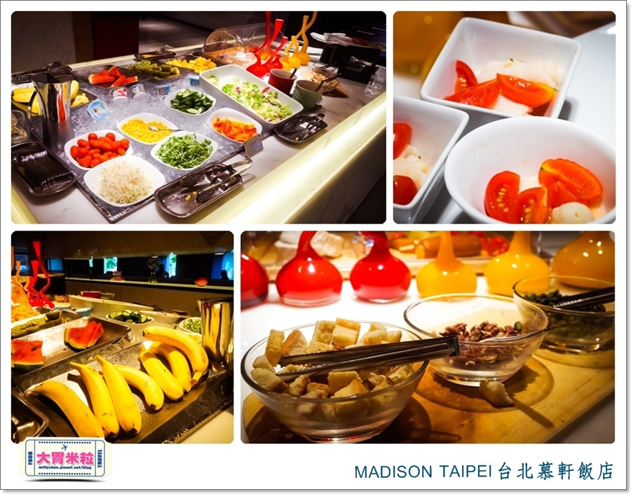 MADISON TAIPEI台北慕軒飯店@大胃米粒0106.jpg