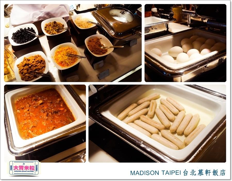 MADISON TAIPEI台北慕軒飯店@大胃米粒0107.jpg