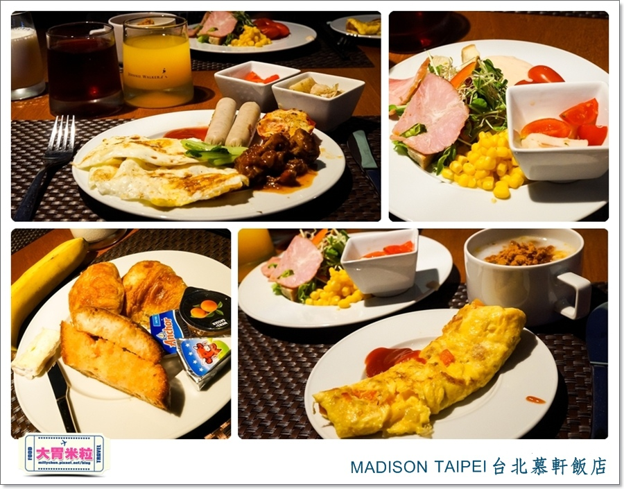 MADISON TAIPEI台北慕軒飯店@大胃米粒0110.jpg