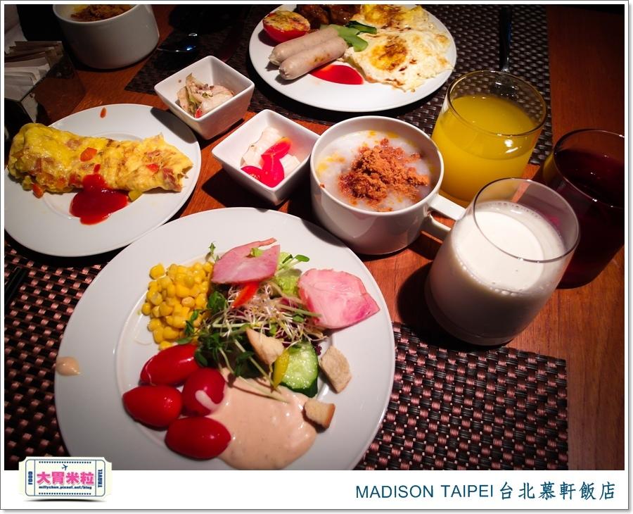 MADISON TAIPEI台北慕軒飯店@大胃米粒0111.jpg