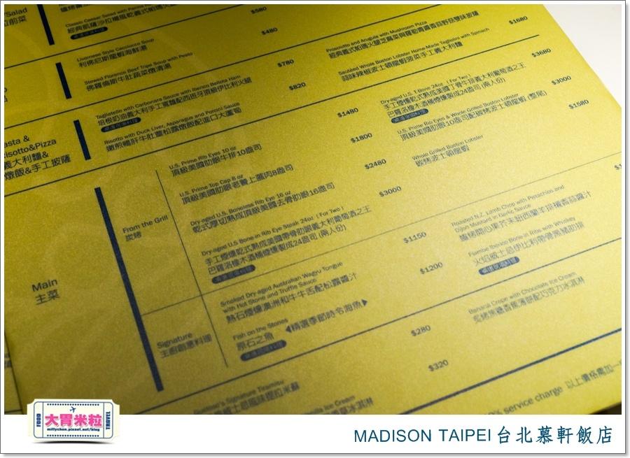 MADISON TAIPEI台北慕軒飯店@大胃米粒0114.jpg