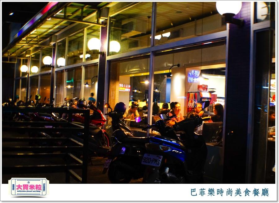 屏東巴菲樂時尚美食餐廳2015價位@大胃米粒0003.jpg