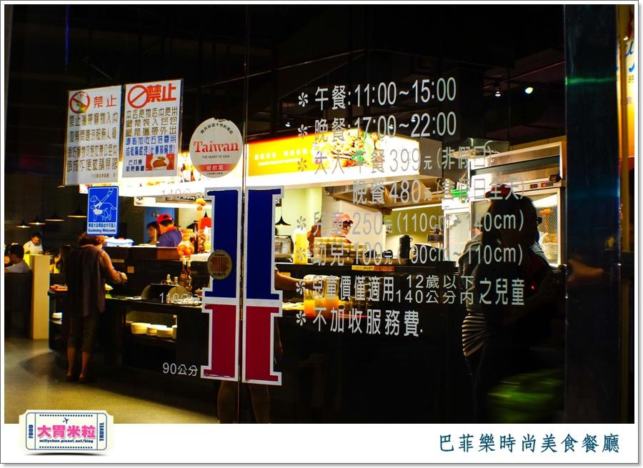 屏東巴菲樂時尚美食餐廳2015價位@大胃米粒0004.jpg