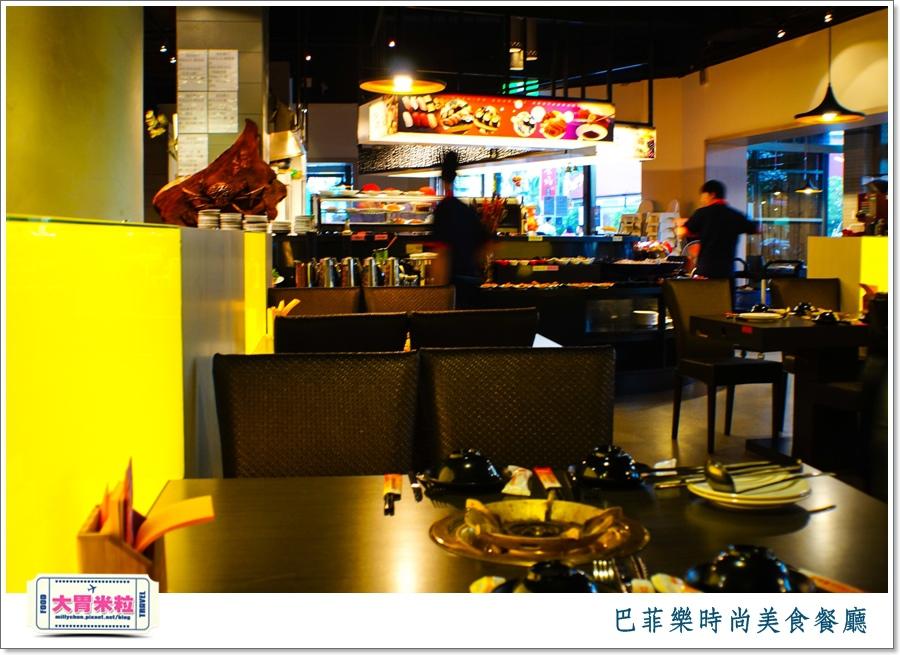 屏東巴菲樂時尚美食餐廳2015價位@大胃米粒0006.jpg