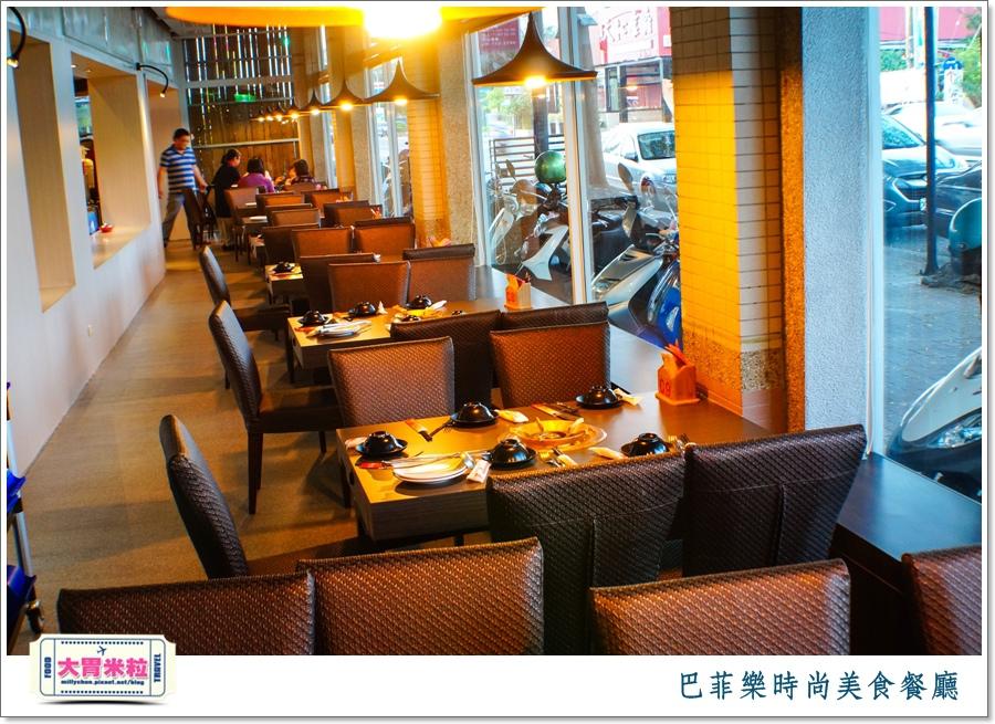 屏東巴菲樂時尚美食餐廳2015價位@大胃米粒0008.jpg