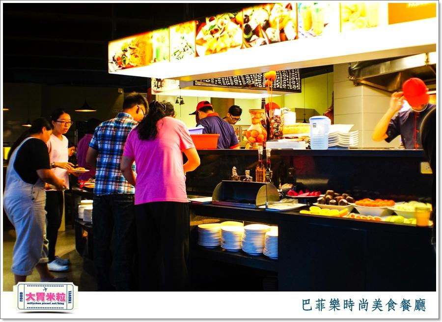 屏東巴菲樂時尚美食餐廳2015價位@大胃米粒0010.jpg