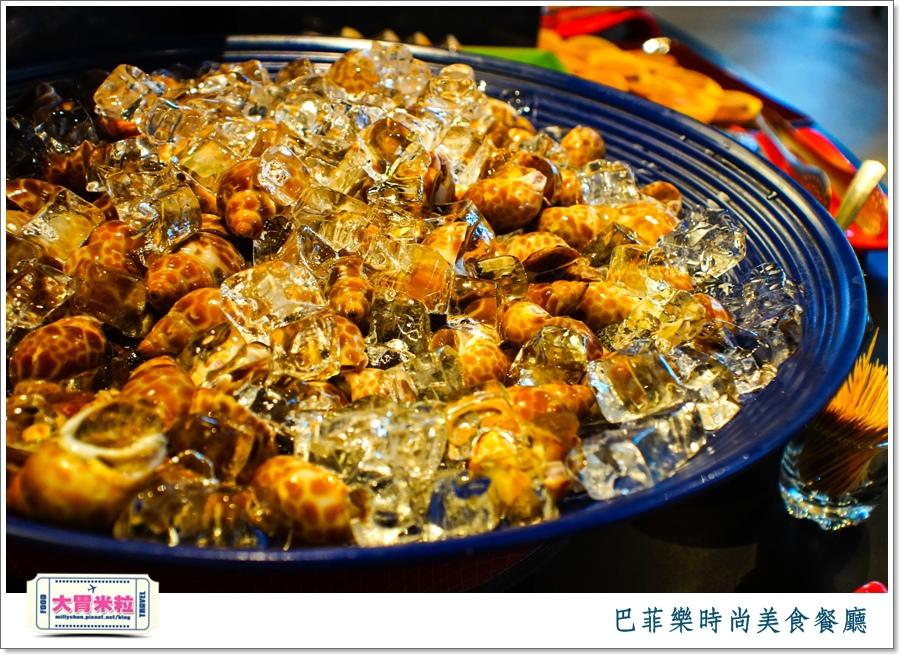 屏東巴菲樂時尚美食餐廳2015價位@大胃米粒0015.jpg