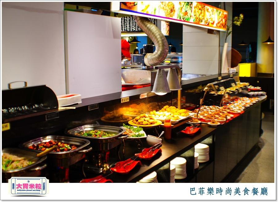 屏東巴菲樂時尚美食餐廳2015價位@大胃米粒0021.jpg