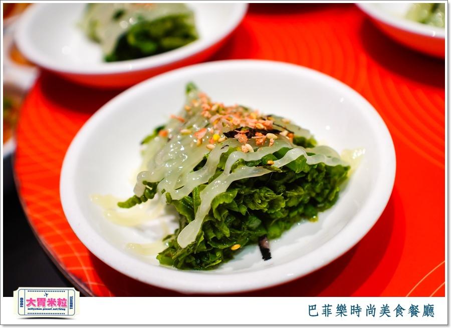 屏東巴菲樂時尚美食餐廳2015價位@大胃米粒0025.jpg