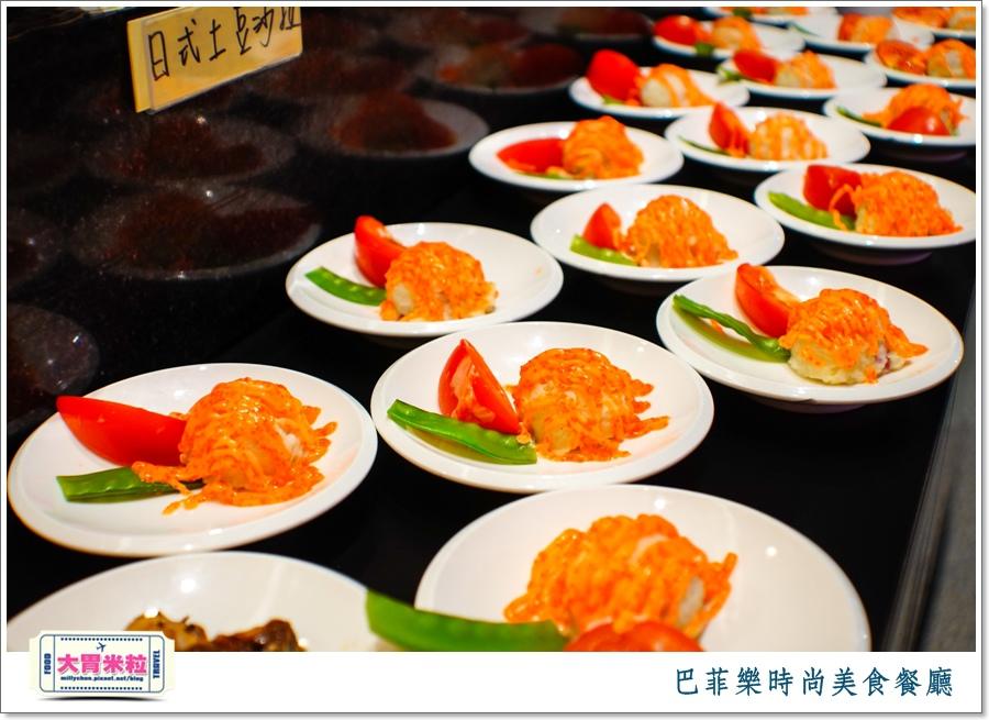 屏東巴菲樂時尚美食餐廳2015價位@大胃米粒0026.jpg