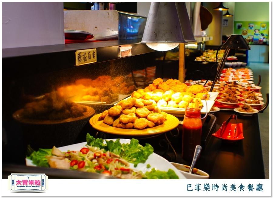屏東巴菲樂時尚美食餐廳2015價位@大胃米粒0030.jpg