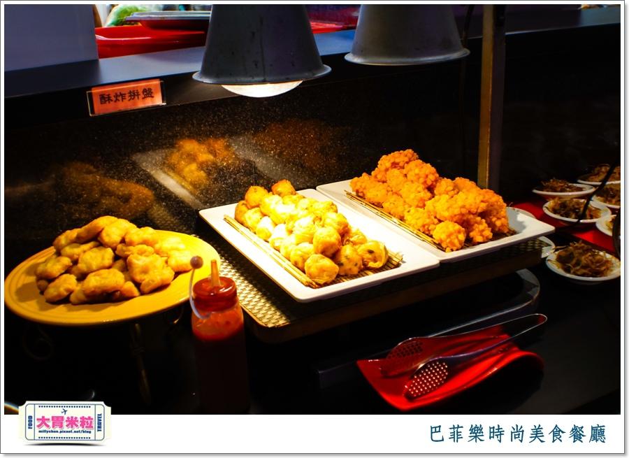 屏東巴菲樂時尚美食餐廳2015價位@大胃米粒0031.jpg