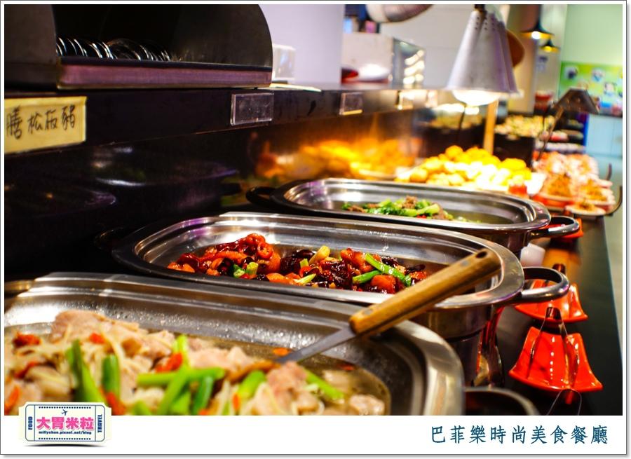 屏東巴菲樂時尚美食餐廳2015價位@大胃米粒0035.jpg