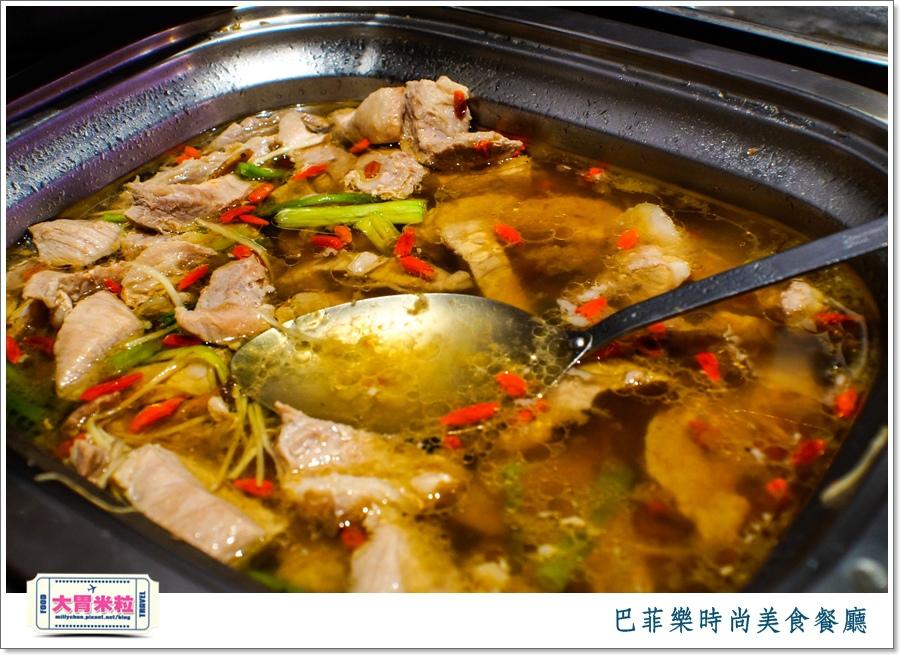 屏東巴菲樂時尚美食餐廳2015價位@大胃米粒0039.jpg