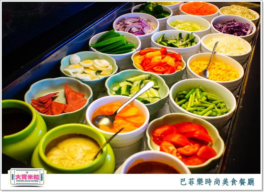 屏東巴菲樂時尚美食餐廳2015價位@大胃米粒0041.jpg